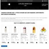 osmodeus-parfum.ru
